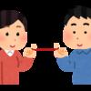 【自然対数eとの邂逅】生涯の伴侶選びの規準「4人/37人/368人目からが本番」ルールとは?