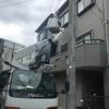 高槻市 デザインアンテナ工事/アンテナ撤去