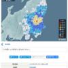 関東で深夜の地震-パラレル東京アゲイン