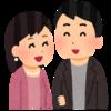 【同棲】共働きカップルのメリット・デメリット各3選