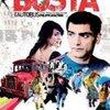 「ボスタ! 踊る幸福の赤いバス」 (2005年)