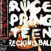 『レッキング・ボール』  (ブルース・スプリングスティーン)