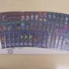 【 閃刀姫−ジーク】《閃刀姫ジーク》採用閃刀姫デッキが2019年10月新制限で優勝!【本日の優勝デッキレシピ紹介】
