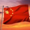 ●中国の大学で言論統制 不当な言論したと教員が停職・解雇