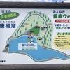 【芳賀町】唐桶宗山公園に行ってきた