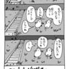 4コマ漫画まとめ 2~3週目