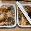 南区真金町の「天ぷら 豊野」で穴子天丼、海鮮天丼のお持ち帰り