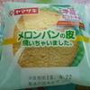 ヤマザキ メロンパンの皮焼いちゃいました。