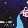 今月の12星座物語~水瓶座Aquarius♒のストーリー~