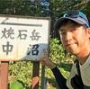 スリルマウンテン←(焼石岳)