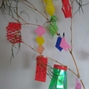 4歳児と一緒に簡単、素敵な【七夕飾り】折り紙を使って作ってみよう!