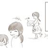 公園で見た不思議な散歩【4コマ漫画】