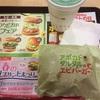 ロッテリアのアボカド系ハンバーガーとサンド4種類どれがおいしいか食べ比べ!