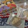 【名古屋】『桂新堂(けいしんどう)』の「こよみの和」シリーズ「ひなまつり」海老煎餅