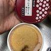 ご当地アイス:桔梗屋信玄餅アイス塩小豆