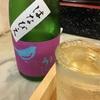 庭のうぐいす、純米吟醸「はなびえ」&(通常の)純米吟醸の味の感想と評価。