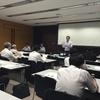 8月8日(月) 投資家セミナー レポート(Q&A)