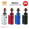 電子タバコ / キーボード/充電器/マウス卸売りサイト