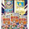 【ポケットモンスターカードゲーム 拡張パック 20th Anniversary】ポケモンカードゲームも20周年!色々昔のカードゲームを振り返る。