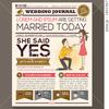 今日は「求婚の日」らしいです。