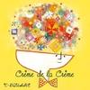 Crème de la Crème / T-SQUARE (2020 96/24)