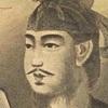 ヤマト政権と聖徳太子【厩戸王】の国家改革