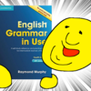 【おすすめ書籍】English Grammar in Use
