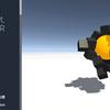 【Unity】磁力や水、風などの物理の挙動を実現できる「Simple Physics Toolkit」紹介($5.40)