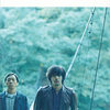 【映画】『ゆれる』感想(2006年・西川美和監督)