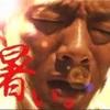 【横浜】5/18入門&初級クラスレッスン日誌