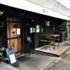 【狛江市のお店紹介】 ピタッティ