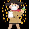 花粉症の治療薬 目薬・点鼻薬・内服どれが1番効くの?