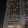 東京ドームホテル リラッサ ディナービュッフェ