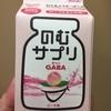 日清ヨーク のむサプリ GABA  ピーチ味