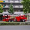 京都の消防士が体液で照射で罰金!