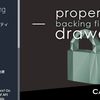 【Unity】プロパティを Inspector で編集できる「Property Backing Field Drawer」紹介(無料)