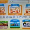 3DS/WiiUのニンテンドーeショップ更新!New3DSで12本のVC配信スタート!大セールも開催!来週はゲームギア風アクション?!