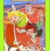 【こ14B079-083】マジック・ツリーハウス シリーズ(M・P・オズボーン)