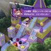 PS4『妖怪学園Y ~ワイワイ学園生活~』プレー日記17 キラボシランランラビリンス