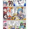 【マギレコ】マギアレポート第二部『38話』公開。相変わらずお知らせを読んでいない杏子ちゃん
