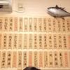 JUMPツアー「DEAR.」 札幌遠征②オータムフェスト、地元コンビニそして寿司!