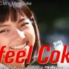 I feel coke.