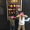 【ホームスクーリング記録】アンデス古代文明展に行ってきました