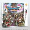 ドラクエ11 3DS版買ったよ