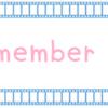 ディズニー映画「リメンバー・ミー」の魅力 どんな物語?公開日は?