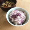 紫芋の炊き込みごはん