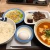 松屋新商品『牛チゲカルビ焼肉膳』辛さとお肉とボリュームと文句無し!!最後はチゲライスでフィニッシュ!!