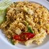 タイチャーハンの種類が豊富なGuru Fried Rice @バンナー