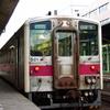 JR北海道3線区の廃止検討、台風被害の富良野~新得も候補に