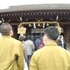 佐賀市内で⛩️神社巡り